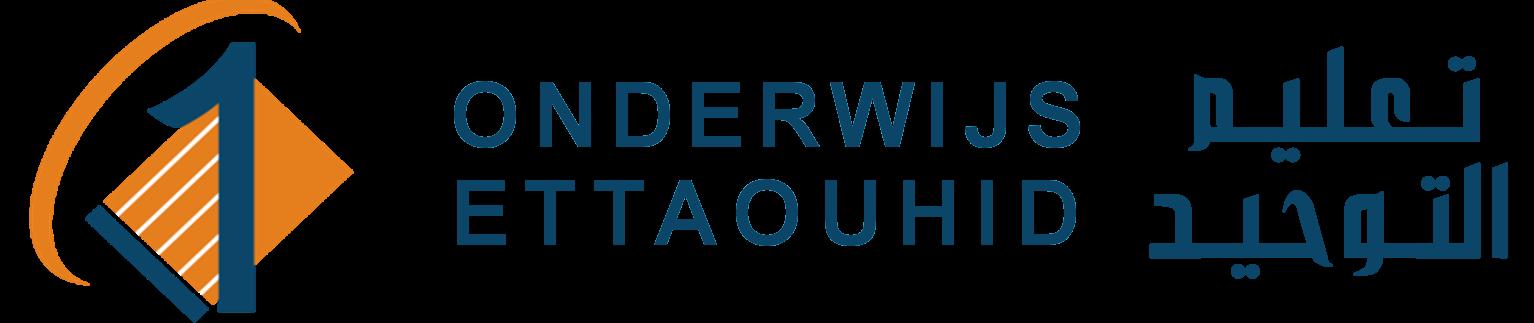 Ettaouhid – Arabisch onderwijs in hartje Rotterdam!